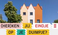 The XL Eindhoven Quiz